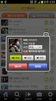 Screenshot of 카카오알림음♪ [무료]알림음 무료벨 컬러링 카톡음 카톡