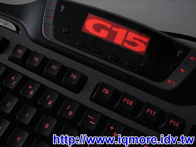 羅技(Logitech) G15 2代 薄膜式電競鍵盤評測