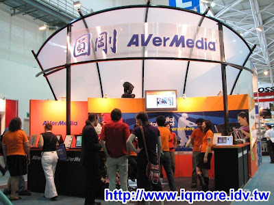 Computex 2008: 圓剛科技(AVerMedia)
