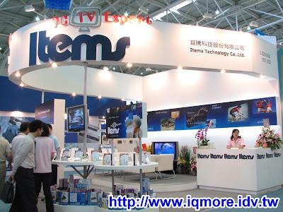 Computex 2008: 宜騰科技(Items)