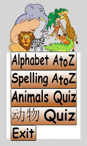 Bilingual Alphabet Animals