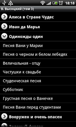 Владимир Высоцкий Том 3