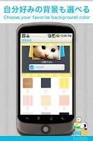 Screenshot of piqUp -easy!quick!photo viewer