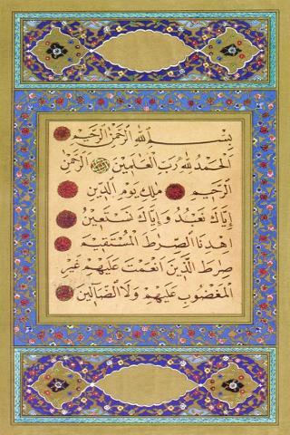 Koran Quran ● FREE