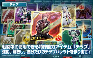 Screenshot of ファンタシースターオンライン2 es