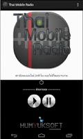 Screenshot of Thai Mobile Radio ( วิทยุ )