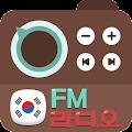Free Download 한국 FM 라디오 - 국내 FM 인터넷 무료라디오 APK for Blackberry