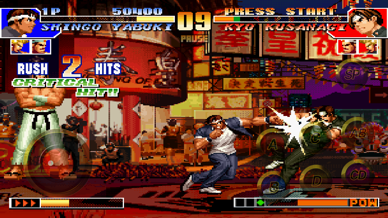 THE KING OF FIGHTERS '97 Screenshot 3