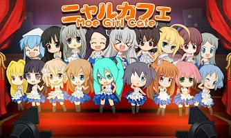 Screenshot of Moe Girl Cafe