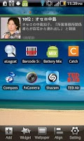 Screenshot of NAVER Topic Widget