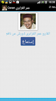 Screenshot of Coran Omar Al Kazabri