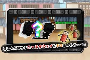 Screenshot of 猫魂~にゃんたま~