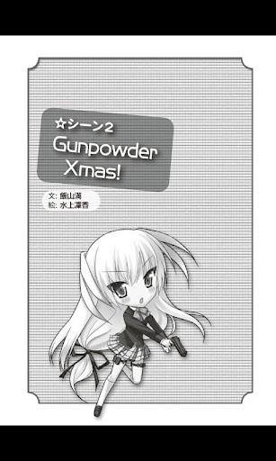 玩免費漫畫APP 下載Gunpowder Xmas! app不用錢 硬是要APP
