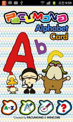 파쿠몽 알파벳 플래시 카드