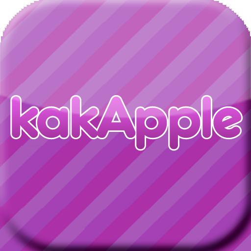 価格検索アプリ kakApple LOGO-APP點子