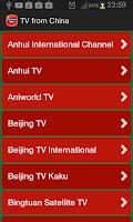 Screenshot of TV from China