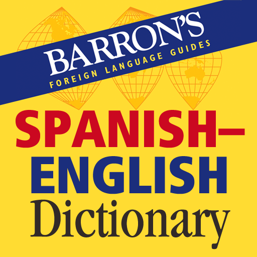 Barron's Spanish-English LOGO-APP點子