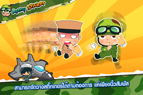 Army Sticker Free- screenshot thumbnail