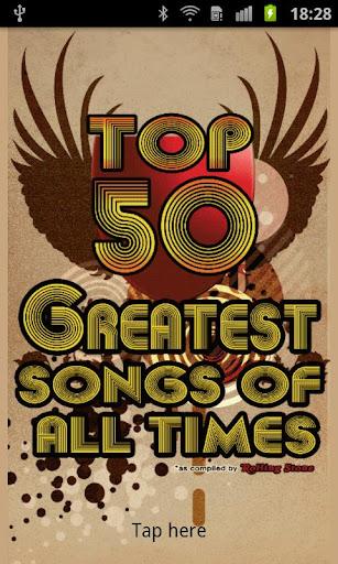 역대 최고의 노래 50곡