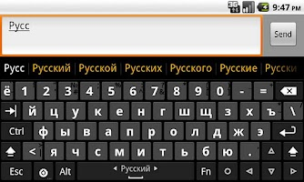 Screenshot of Russian dictionary (Русский)