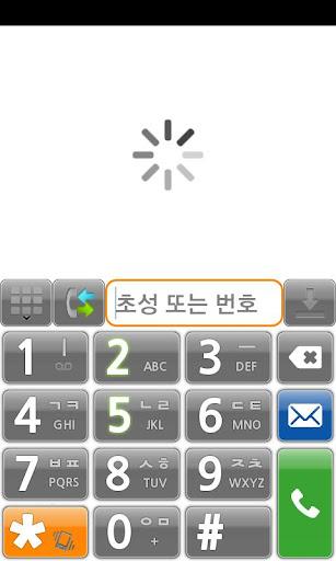 전화 글꼴-네이버 고딕 굵게+