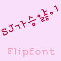 SJHeartbreak Korean FlipFont
