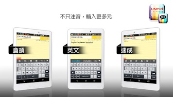 Screenshot of Traditional Chinese Keyboard