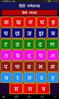 Screenshot of Learn Hindi for Kids