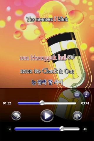 [karaoke]Hoot-SNSD