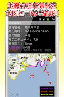 Screenshot of yurekuru call