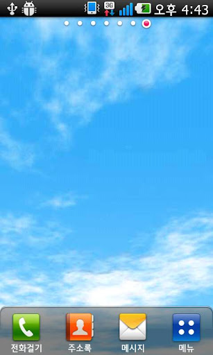 Blue Sky Clouds Live Wallpape