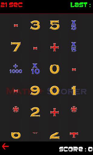 Math Scorer