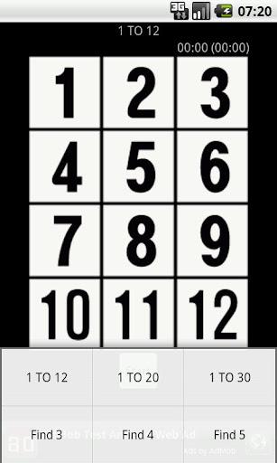 [免費] 數字之謎