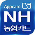 Download NH모바일카드: 앱카드, 유심카드 APK for Android Kitkat