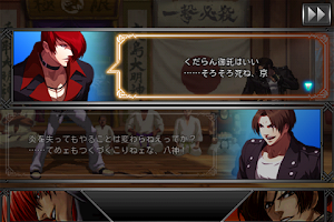 Screenshot of THE KING OF FIGHTERS Android