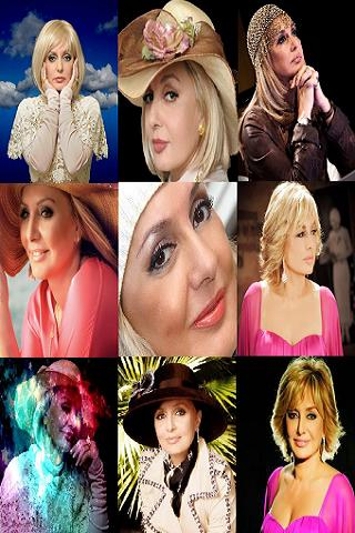 Googoosh.
