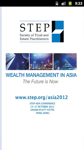STEP Asia Conference 2012