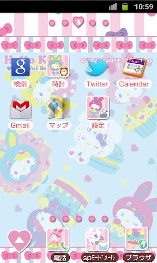 玩個人化App|ハローキティきせかえホーム(KT19)免費|APP試玩