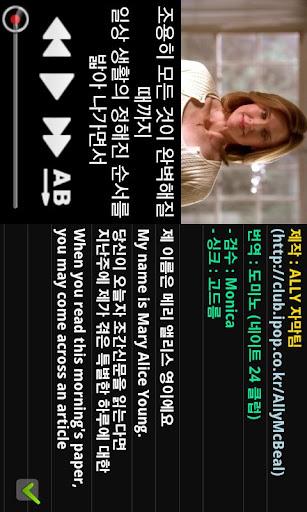 【免費媒體與影片App】Soul Movie Pro-APP點子