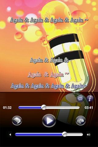 [karaoke]Again Again-2PM