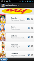 Screenshot of Hindu God Wallpapers