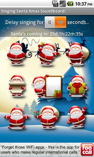 會唱歌的聖誕 耶誕 老人