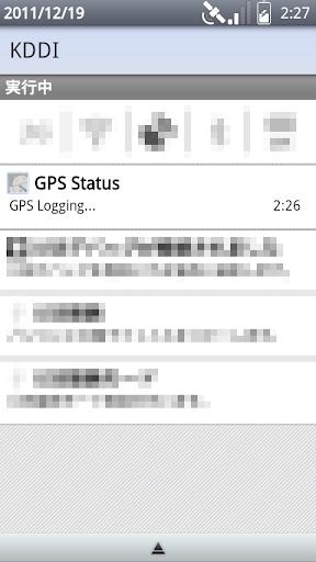 無料生产应用AppのGPS Status β 記事Game