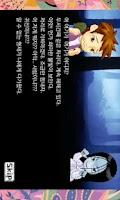 Screenshot of 호러 맞고_게임