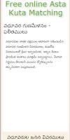 Screenshot of Kundali Matching Telugu
