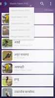 Screenshot of Indian Birds