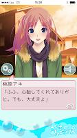 Screenshot of ようこそ!ファミーユへ
