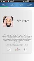 Screenshot of سعود الشريم - قرآن أدعية خطب