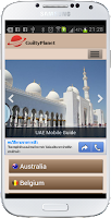 Screenshot of Muslim Halal Guide