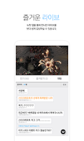 Screenshot of 다음 tv팟 - Daum tvPot